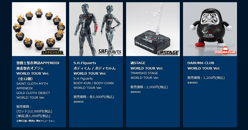 Tamashii World Tour in Italia