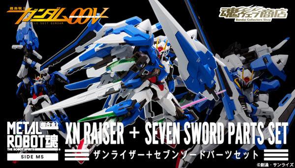 Info E Preordini Bandai Metal Robot Xn Raiser Seven Sword Parts Set Gokin It By Metalrobot