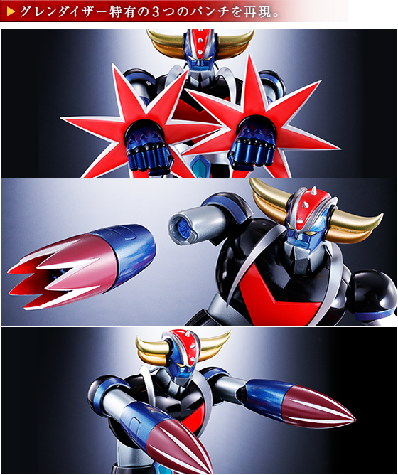 [Immagini Ufficiali] Bandai: Soul Of Chogokin GX-76