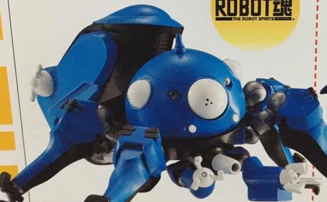 Scan Riviste Bandai Tachikoma Ghost In The Shell Sac 2045 The Robot Spirits Gokin It By Metalrobot