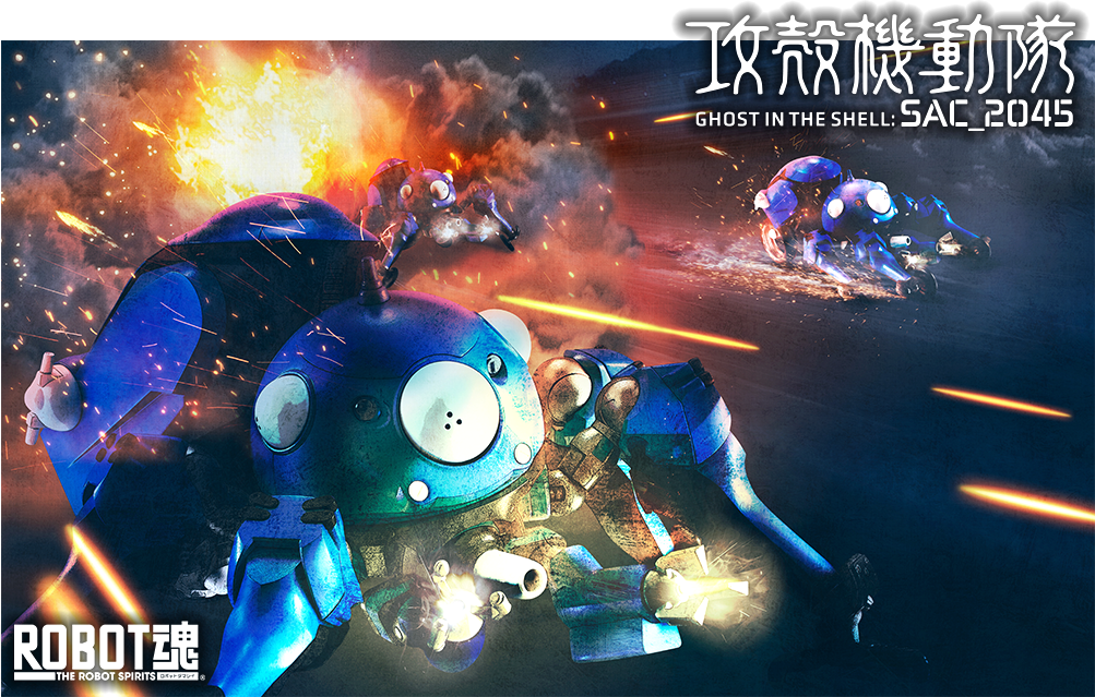 Info E Preordini Bandai Tachikoma Ghost In The Shell Sac 2045 The Robot Spirits Gokin It By Metalrobot